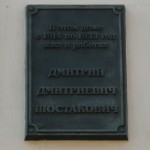 30 Шостакович