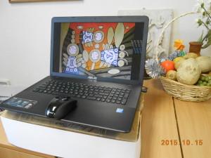 DSCN7650